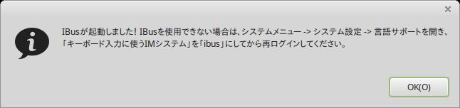 スクリーンショット_2015-09-24_20-31-58